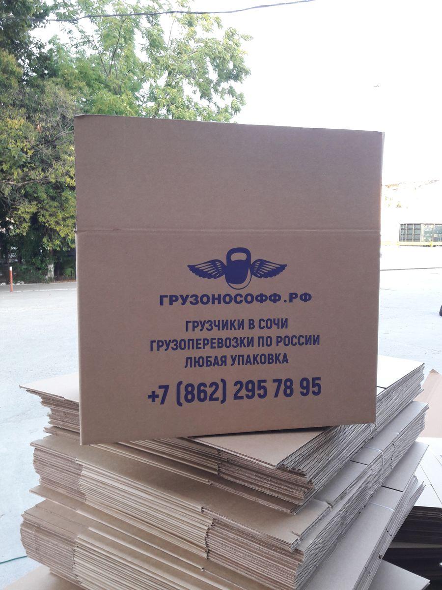 упаковочный материал для переезда